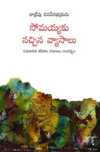 s1 copy